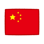 illustkun-01047-chinese-flag