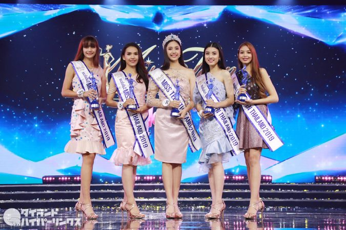miss-teen-thailand-2019-1
