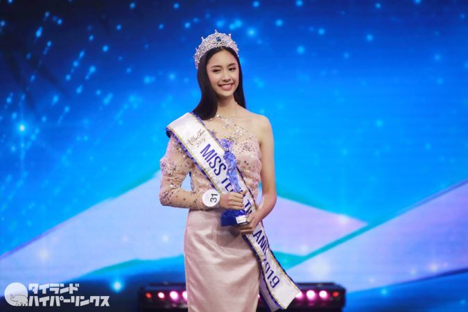 miss-teen-thailand-2019-7